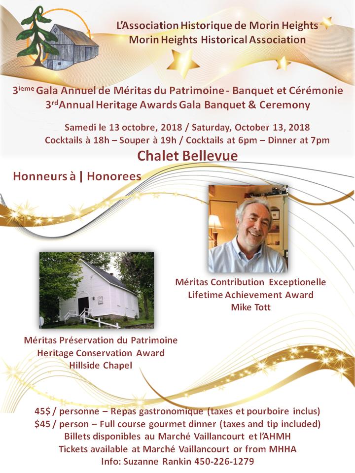 2018 Gala poster